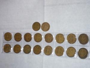 10 Reichspfennig