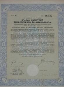 Magyar Államadósság Kötvény 1942