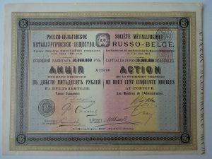 Orosz részvény 1897