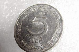 5 Fillér 1953 érme Magyar Népköztársaság