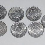 1 Forint Magyar Népköztársaság