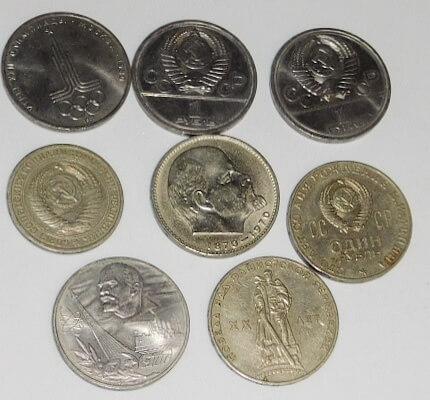 1 Rubel Szovjetunió