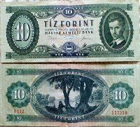 10 forint papírpénz 1975 Magyar Népköztársaság