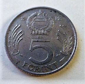 5 forint fémpénz 1986 Magyar Népköztársaság