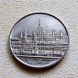 Első választó 1994 érme parlament Országház