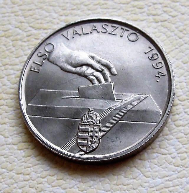 Első választó 1994 érme