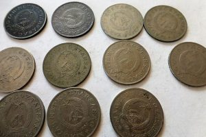 2 Forint, fémpénz, Rákosi címer, Magyar Népköztársaság