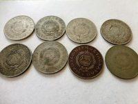 2 Forint fémpénz Kádár címer Magyar Népköztársaság 350 Ft