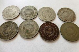 2 Forint fémpénz Kádár címer Magyar Népköztársaság