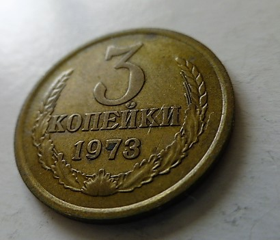 3 Kopejka fémpénz 1973 Szovjetunió CCCP