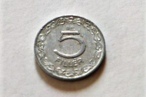 5 Filler 1963 fémpénz Magyar Népköztársaság