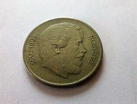 5 Forint Kossuth 1967 érme