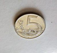 5 Korona Cseh Köztársaság fémpénz 2008 80 Ft