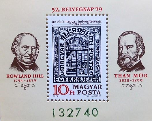 10 Forint bélyeg 52.Bélyegnap 1979