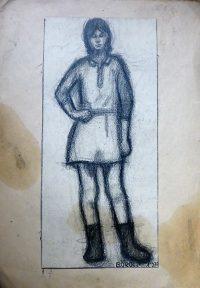 Lány alak  grafika Böröcz 1970 1.490 FT