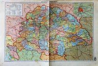 Magyarország Politikai Hegy és Vízrajzi térkép 1942 kétoldalas