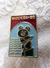 Moszkva Olimpia 1980 jelvény