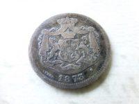 2 Lei 1873 ezüst fémpénz Románia