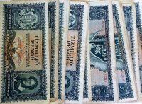 Tízmillió pengő magyar papírpénz 1945