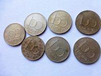 100 Forint érme fémpénz 1995 Magyar Köztársaság