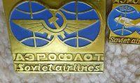 Aeroflot szovjet orosz légitársaság jelvény