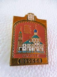 Moszkva jelvény