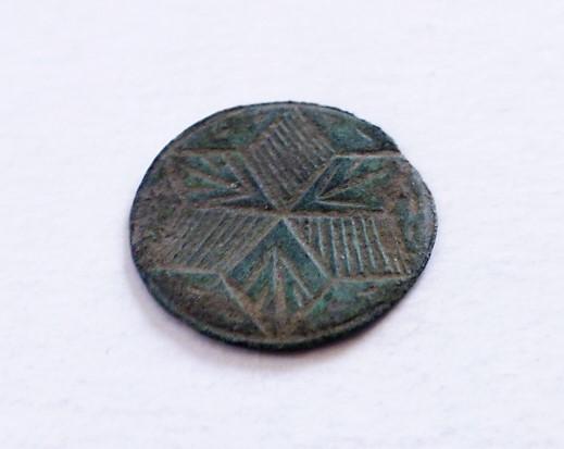 Árpád kori gyűrűfej római bronzból