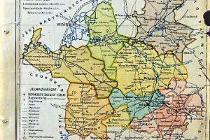 Békés Vármegye térkép 1925
