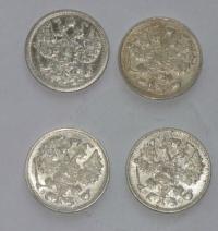 Orosz érme: 15 kopek