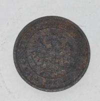 Orosz érmék: 1 kopek (1909)