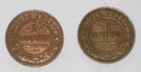Orosz érme: 1 kopek (1914)