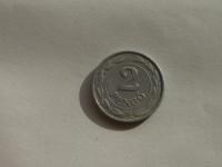 Magyar érme: 2 pengő (aluminium)