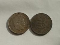 Magyar érme: 5 forint (1947)