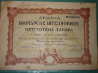 Szerb részvény