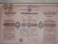 Szerb kötvény