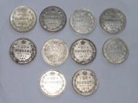 Orosz érme: 20 kopek