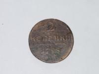 Orosz érme: 2 kopek (1798)