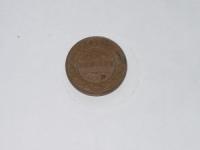 Orosz érme: 3 kopek