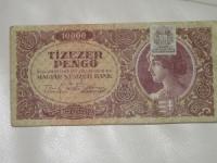 Magyar papírpénz: Tízezer pengő
